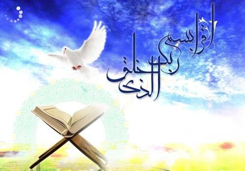 سروش ایمان